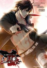 PC Windows Game Omerta Chinmoku no Okite Japan YAOI BL Eroge FS Sealed Brand NEW