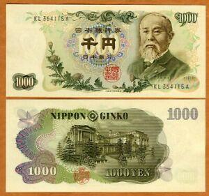 Japan, 1000 Yen, ND (1963), P-96b, UNC