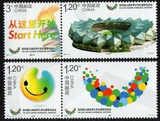 CHINA 2011-11 UNIVERSIDADE SHENZHEN 2011   set of 4