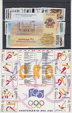 ESPAÑA - AÑO 1994 COMPLETO - SELLOS NUEVOS DE LUJO