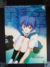 "Neon Genesis Evangelion Rai Ayanami Poster (SS 2705) (L 21"" x W 15"")"