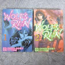 WOLF'S RAIN Comic Complete Set 1&2 TOSHITSUGU IIDA BONES Book KO*