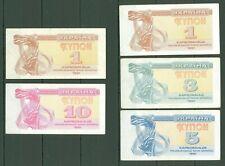 New listing Banknote B46 Ukraine 1; 3; 5; 10 Karbovantsi 1991 (5 pcs)