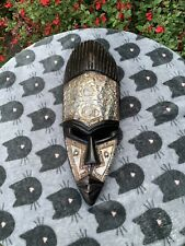 Large African Tribal Mask