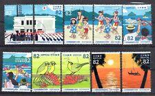 Japan 2018 ¥82 Return of the Ogasawara Islands, (Sc# 4214a-j), Used