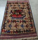 HAND MADE 100% AFGHAN WAR RUG SHOWING WEAPONS , HELICOPTERS RUSSIAN WAR