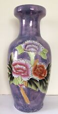 Vintage Vase Floral Design Hand Painted Excellent Condition Large 40cm Tall