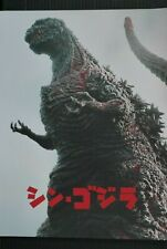JAPAN Shin Godzilla Pamphlet