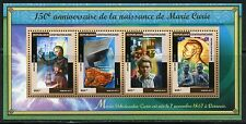 CENTRAL AFRICA 2017  150th BIRTH OF MARIE CURIE SHEET MINT NH