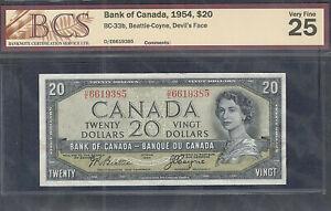 1954 DEVIL'S FACE $20.00 BC-33b BCS VF-25 * SCARCE Canada QEII DF Twenty Dollars