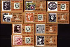 Umm Al Qiwain 1966 ** mi.55/64 B marchio su marchio stamp on Stamp Exhibition