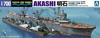 Aoshima IJN Repair Ship Akashi 1/700 Scale Plastic Model Kit NEW from Japan