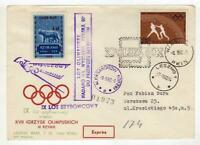 A1121) Poland Gliders 1960 Expr Cover Special Postmark