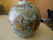 Chinese Vase Hand - Painted Gold Gilt Edging Relief