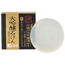 Hakutsuru Japan Handmade Daiginjo Soap Bar for Face Wash contains Sake 100g F/S