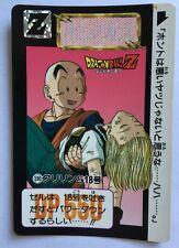 Dragon Ball Z Carddass Hondan PART 15 - 598