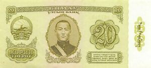 Mongolia  20   Tugrik  1981  P 46  Series  AO  Circulated Banknote LBv