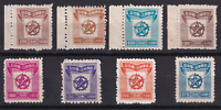 China 1949 1st Five Poited Star & Worker-Peasant Token Design Issue 8 Stamps