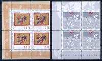Deutschland Bund 1999 Mi. 2065-2066 Postfrisch 100% Kultur, vierer block