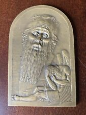 1939 Louis Rosenthal Bronze Plaquette & Stand Relief of Jeremiah Unions Of Faith