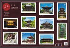 (ja1413) Japan 2020 national treasure No.1 84y MNH