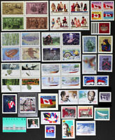 CANADA Postage Stamps, 1990 Complete Year set collection, Mint NH, See scans