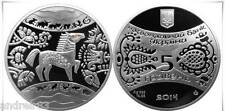Ukraine 2013 Coin 5 UAN hryvnia Year of the Horse