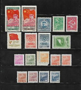 China, P.R., Liberated Areas, postfrisch / **, 1949 - 1950, 2 Scans !