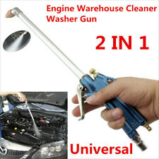Car Air Pressure Engine Warehouse Cleaner Washer Gun Sprayer Dust Washer Tool