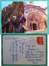 Barcelona - Tibidabo - Entrada Basilica Nac. Exp. del Sagrado Corazòn de Jesùs