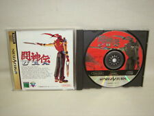 TOSHINDEN TOH SHIN DEN URA Sega Saturn Takara JAPAN Video Game ss