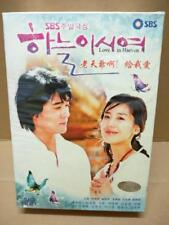 Sealed Korean Drama Love In Heaven Yoon Jung-Hee CH SUB 中文字幕 22x DVD FCB1333
