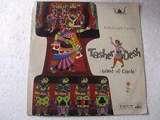 Tasher Desh ECLP 2298 Bengali LP Record India NM-1439