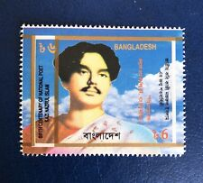 Bangladesh Poet Composer Kazi Nazrul Islam Major Color Shift Error Mnh