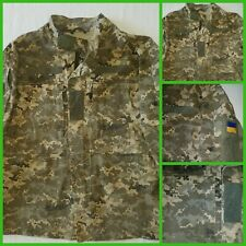Russian Ukraine Army camo suit jacket tunic uniform