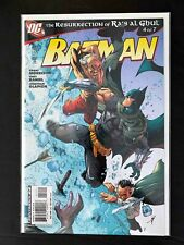 Batman # 671 Unlimited Flat Rate Combined Shipping! DC 2008 High Grade VF // NM