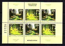 B + H Serbien Michelnummer 525 - 526 DE postfrisch (Der Wald: 3140a )