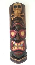 Wooden Tiki Mask (23 inches)