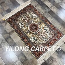YILONG 2'x3' Living Room Handmade Classic Silk Carpet Kashmir Area Rug LH922B