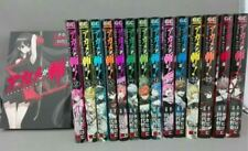 Akame ga Kill! Manga vol.1-15 Full Lot Set Comic Japanese Edition