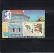 Singapore 1993 Tapei Show Orchids Sc 665b  Mint Never Hinged