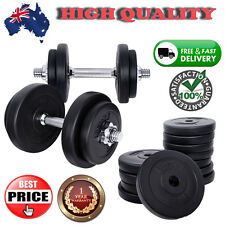 Dumbbell Weights Weight Set Strength Muscle Training Gym Equipment