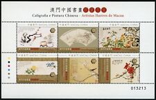 Macau Macao 2013 Chinese Calligraphy & Paintings Gemälde 1874-79 Kleinbogen MNH
