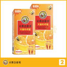 2BOX 京都念慈菴 兒童枇杷蜜 NIN Jiom Pei Pa Koa Mel Kids Formula ORANGE 8pcs x 15g