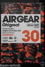 Air Gear Limited edition manga 30 Oh! great with DVD 2010 Japan book