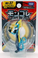TAKARA TOMY Pokemon Moncolle Inteleon Figure MS-37 from Japan NEW