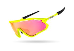 2020 Limar VEGA Polycarbonate Cycling Sunglasses : Yellow