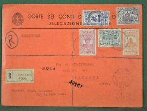 ETHIOPIA STAMP COVER 1945  REGISTERED FROM DIRE DAUA TO NAIROBI KENYA   (M156)
