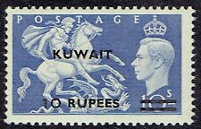 Kuwait 1951 sg92 10r on 10/- Ultramarine MNH