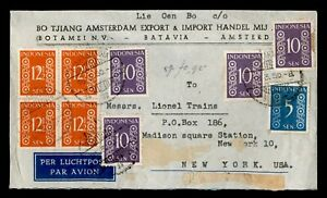 DR WHO 1950 INDONESIA JAKARTA TO USA MULTI FRANKED AIR MAIL C206547